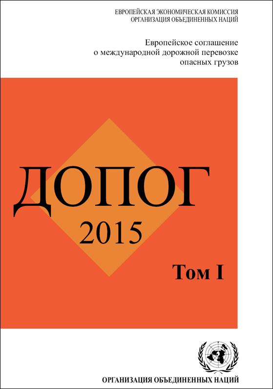БИЛЕТЫ И ОТВЕТЫ НА ДОПОГ 2015 СКАЧАТЬ БЕСПЛАТНО