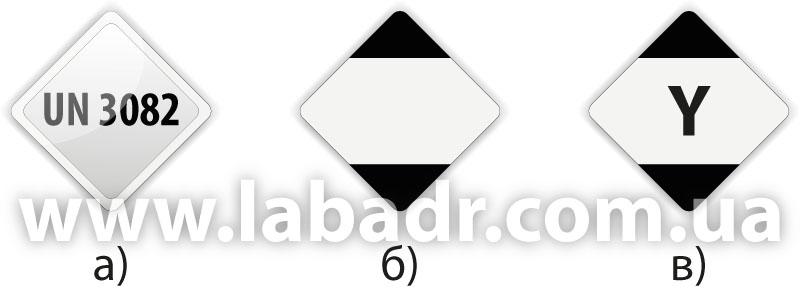 Маркировочные знаки для опасного груза № ООН 3082 (масла минерального), упакованного в ограниченных количествах
